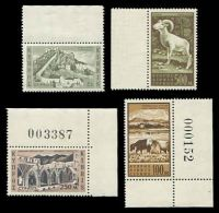 Lot 3367 [1 of 3]:1962 Definitives SG #211-23 set of 13, Cat £50, some marginal units with sheet numbers.