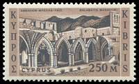 Lot 21025:1962 Definitives SG #221 250M with broken step of door at right, Cat £15+.