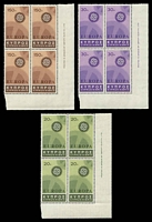 Lot 3400:1967 Europa Cogwheels SG #302-4 set of 3 Imprint blocks of 4, Cat £10+.