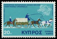 Lot 3371:1975 UPU Centenary SG #439 20M with Orange spot on horse at left.