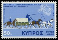 Lot 3372:1975 UPU Centenary SG #441 50M with Distorted Π of KYΠP and circle behind horse rider's head.