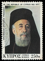 Lot 18090:1977 Death of Archbishop Makarios SG #492 250M with V5 Spot left of KIBRIS, light ink spots mainly on back of stamp.