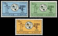 Lot 3974:1965 ITU Centenary SG #262-4 set of 3, Cat £15.