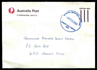 Lot 1867:Hobart Mail Centre: - 38mm blue 'SPECIAL SERVICES SECTION/8FEB1988/HOBART MAIL CENTRE/7000' on APO cover.