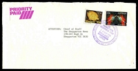 Lot 1419 [1 of 2]:Parramatta Westfield: - violet 12hr clock 'PARRAMATTA/WESTFIELD 2150/26SEP1985/PRIORITY/PAID/OFFICE' on 33c Electronic Mail & 80c Pineapple Fish on long cover with small Priority Paid label, addressed to Shepparton, Victoria.  PO 21/1/1977.