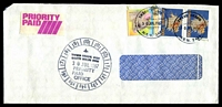 Lot 1489 [1 of 2]:Tweed Heads: - 2 strikes of 'TWEED HEADS/30JUL1987/N.S.W. 2485' on 37c Possum & 60c Lionfish pair on long window-faced cover (corner clipped) with small Priority Paid label and 12-hr clock 'TWEED HEADS, NEW/SOUTH WALES 2485/30JUL1987/PRIORITY/PAID/OFFICE' (A1) on front.  PO 1/7/1878.