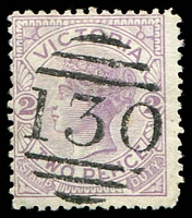 Lot 12074:130: right side of unframed duplex on 2d violet. [Rated S]  Allocated to Cranbourne-PO 1/8/1857; renamed Cranbourne Delivery Centre DC 14/2/1994.
