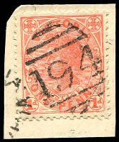 Lot 2121:194: '194' right half duplex on 1d pink.  Allocated to Dromana-PO 12/4/1858.