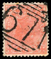 Lot 2125:671: '671' on 1d pink. [Rated S]  Allocated to Ellerslie-PO 1/2/1869; closed 31/12/1991.