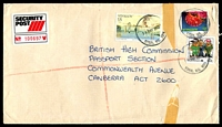 Lot 12683 [1 of 2]:Corio (3): - WWW #60A 3 strikes of '18MAY1988/CORIO, VIC. 3214' (8DL), on 2c Hopper, 60c Living Together & $5 Painting on long British High Commission cover with red & black 'Security Post' label attached, tape remains front & back.  PO 1/5/1963.