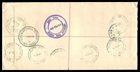Lot 2373 [2 of 2]:Dingley: WWW #30, 2 strikes of 'DINGLEY/17FE[8]8/VIC-AUST' on 60c & $1 Fish & $2 Painting pair with red & black Security Post label on long cover to British High Commission, Canberra.  PO 21/7/1913; LPO 4/8/1993.