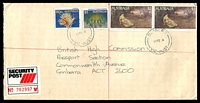Lot 2373 [1 of 2]:Dingley: WWW #30, 2 strikes of 'DINGLEY/17FE[8]8/VIC-AUST' on 60c & $1 Fish & $2 Painting pair with red & black Security Post label on long cover to British High Commission, Canberra.  PO 21/7/1913; LPO 4/8/1993.