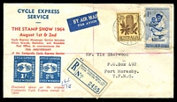 Lot 4357 [1 of 2]:1965 use of 2/5d Banksia & 1/- PNG Health Services on Cycle Express Service, Stamp Show 1964 cover, cancelled with 'QUEEN VICTORIA BUILDINGS/2MR65/N.S.W-AUST' (B2, better backstamp), blue registration and Air Mail labels, addressed to Port Moresby, PNG.