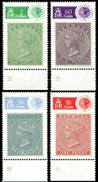 Lot 3269:1989 Commonwealth Postal Conference SG #606-6 set of 4.