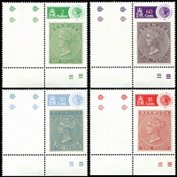 Lot 3760:1989 Commonwealth Postal Conference SG #603-6 set of 4.