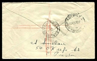 Lot 1346 [2 of 2]:Darlington Point: - 'DARLINGTON POINT/24DE57/N.S.W' (A2 backstamp) on 1/7d brown QEII on Electrolux cover to Melbourne.  RO 1/11/1876; PO 16/7/1877.