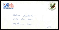 Lot 2410:Falls Creek: 'RELIEF/3-OC84/91/VIC-AUST' on 30c Butterfly on Falls Creek cover to Telecom, Melbourne. [Recorded used 9/8/1984-17/10/1984]  TO 9/6/1958; PO c.1964; LPO 1/9/1994.