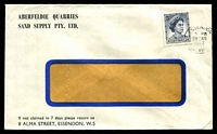 Lot 4830:Aberfeldie Quarries Sand Supplies Pty. Ltd. window-faced cover, franked with 5d blue QEII, cancelled with 24 Jan 1963 Essendon, Vic. slogan cancel.