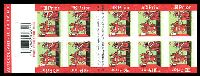 Lot 3361:2006 Red Cross SG #SB95 SG #4005a 52c x10 unfolded booklet (creased through gutter), Cat £18.