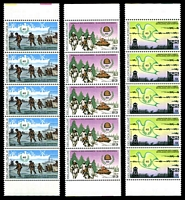 Lot 3256:1985 40th Anniversary of Liberation SG #2842-4 set of 3 in strips of 5, Cat £21.25.