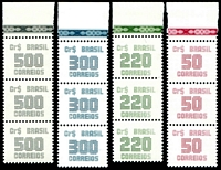 Lot 3614:1985 Numerals SG #2147, 2151, 2152, 2153 50cr, 220cr, 300cr & 500cr in strips of 3.