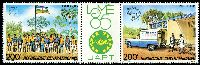 Lot 20911:1985 Philex Africa '85, Lome SG #1106-7 200f gutter pair.