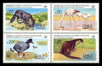 Lot 3664:1985 Endangered Animals SG #1018-21 20p se-tenant block of 4.