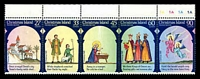 Lot 3839:1985 Christmas SG #207-11 strip of 5.