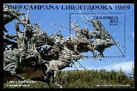 Lot 21270:1989 170th Anniv. of Liberation Campaign SG #1838 M/sheet x3.