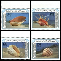 Lot 3351 [1 of 2]:1985 Sea Shells SG #566-70 set of 5, Cat £14.25.