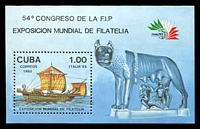 Lot 20397:1985 Italia '85 Stamp Exhibition SG #3119 M/sheet.