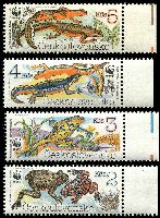 Lot 3496:1989 Endangered Amphibians SG #2981-4 set of 4.