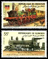 Lot 20663:1985 150th Anniv. German Railways SG #951-2 55fr & 75fr.