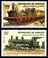 Lot 20662:1985 150th Anniv. German Railways SG #951-2 55fr & 75fr.