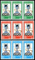 Lot 3397:1985 International Youth Year SG #948-50 set of 3 in strips of 3.