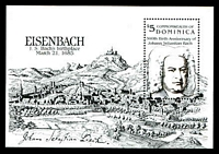 Lot 3890:1985 300th Birth Anniv. of Johann Sebastian Bach SG #962 $5 M/S x3.