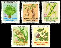 Lot 19297:1984 Agricultural Products SG #1817a,1818a,1817b,1819a,1820a 55c, 70c, 90c, 2col & 10col.