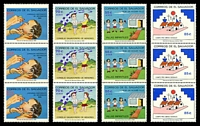 Lot 20985:1985 Child Welfare SG #1882-5 set of 4 in strips of 3.