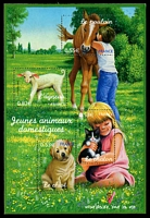 Lot 3955:2006 Young Domestic Animals SG #4176 M/sheet.