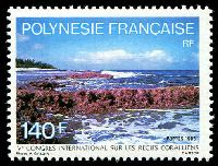 Lot 21425:1985 5th International Coral Reefs Congress SG #451 140f.