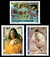 Lot 21426:1989 Polynesian Folklore SG #562-4 set of 3, Cat £11.