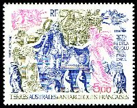 Lot 3579:1989 Bicentenary of French Revolution SG #256 5f.