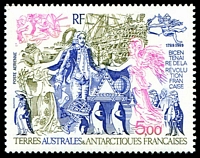 Lot 22407:1989 Bicentenary of French Revolution SG #256 5f.
