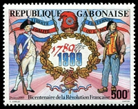 Lot 21480:1989 Bicentennial of French Revolution SG #1036 500fr.