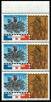 Lot 21676:1989 Philex France '89 SG #1035 175fr strip of 3.