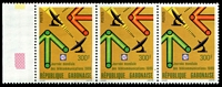 Lot 21478:1989 World Telecommunications Day SG #1028 300fr strip of 3.