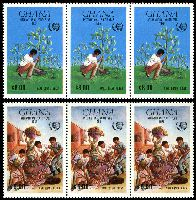 Lot 3532 [2 of 2]:1985 International Youth Year SG #1149-52 set of 4 in strips of 3.
