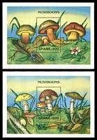 Lot 3639:1989 Mushrooms SG #1368-9 set of 2 M/sheets.