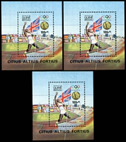 Lot 22770:1984 Olympic Winners SG #903 100p M/sheet x3.