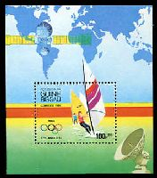 Lot 22769:1984 Summer Olympics, Los Angeles SG #850 100p M/sheet.